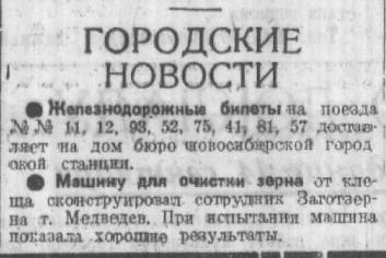 http://images.vfl.ru/ii/1559415973/54c616a4/26740197_m.jpg