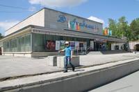 http://images.vfl.ru/ii/1559462175/1a9390de/26742983_s.jpg