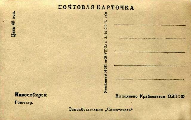 http://images.vfl.ru/ii/1559568468/ed181e9e/26758964_m.png
