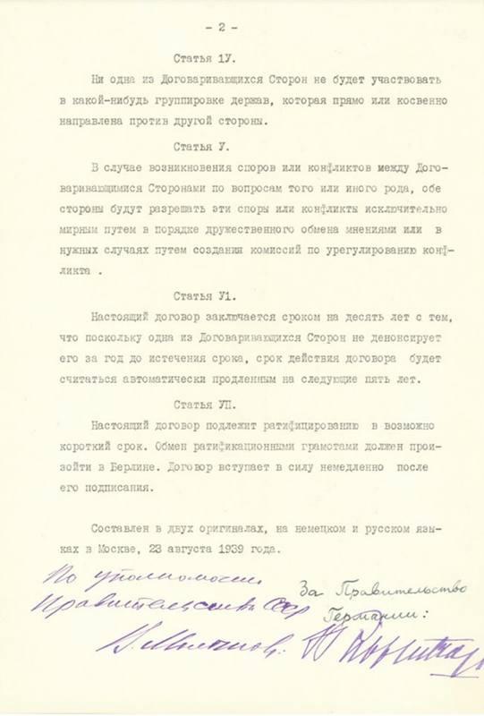 Molotov–Ribbentrop Pact Page 2