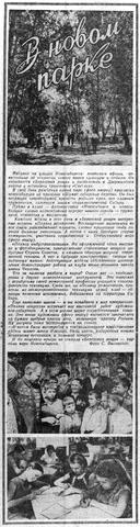 http://images.vfl.ru/ii/1559580476/3f5abdd0/26761487_m.png