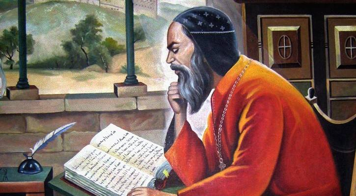 Абу-ль-Фарадж бин Харун