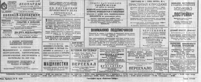 http://images.vfl.ru/ii/1559616121/6af52e93/26766195_m.jpg