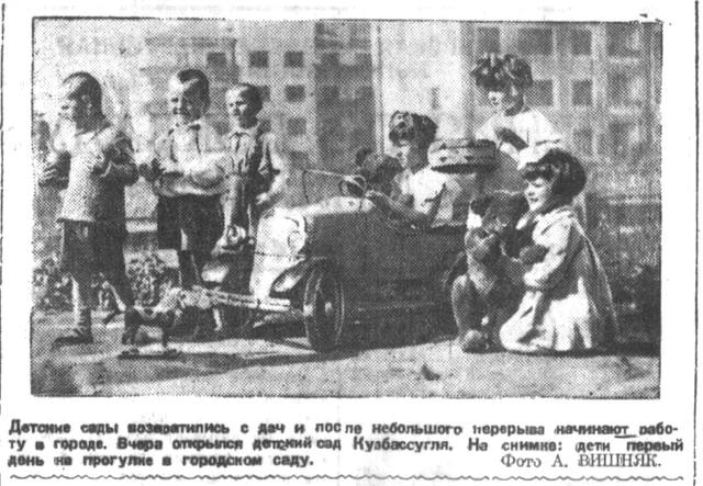 http://images.vfl.ru/ii/1559616508/c8cfd227/26766210_m.jpg