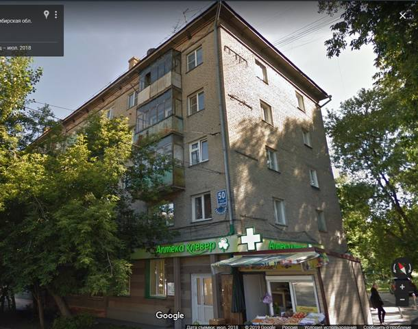 http://images.vfl.ru/ii/1559653945/2991dad5/26772872_m.jpg