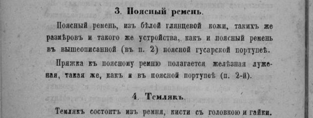 http://images.vfl.ru/ii/1559768216/d7f8286b/26791420_m.png