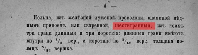 http://images.vfl.ru/ii/1559777731/30bba69b/26792608_m.png