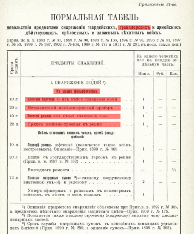 http://images.vfl.ru/ii/1559818002/df6cb7e2/26799528_m.png