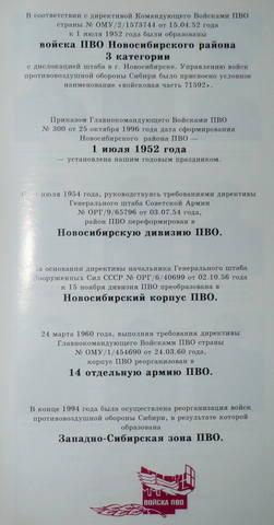 http://images.vfl.ru/ii/1559835759/1332c2b9/26803031_m.jpg