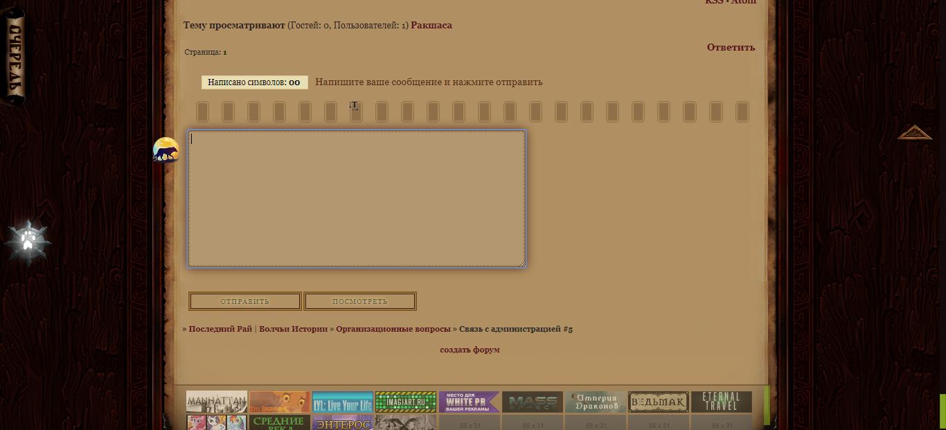 http://images.vfl.ru/ii/1559898135/b6525c94/26810609.png