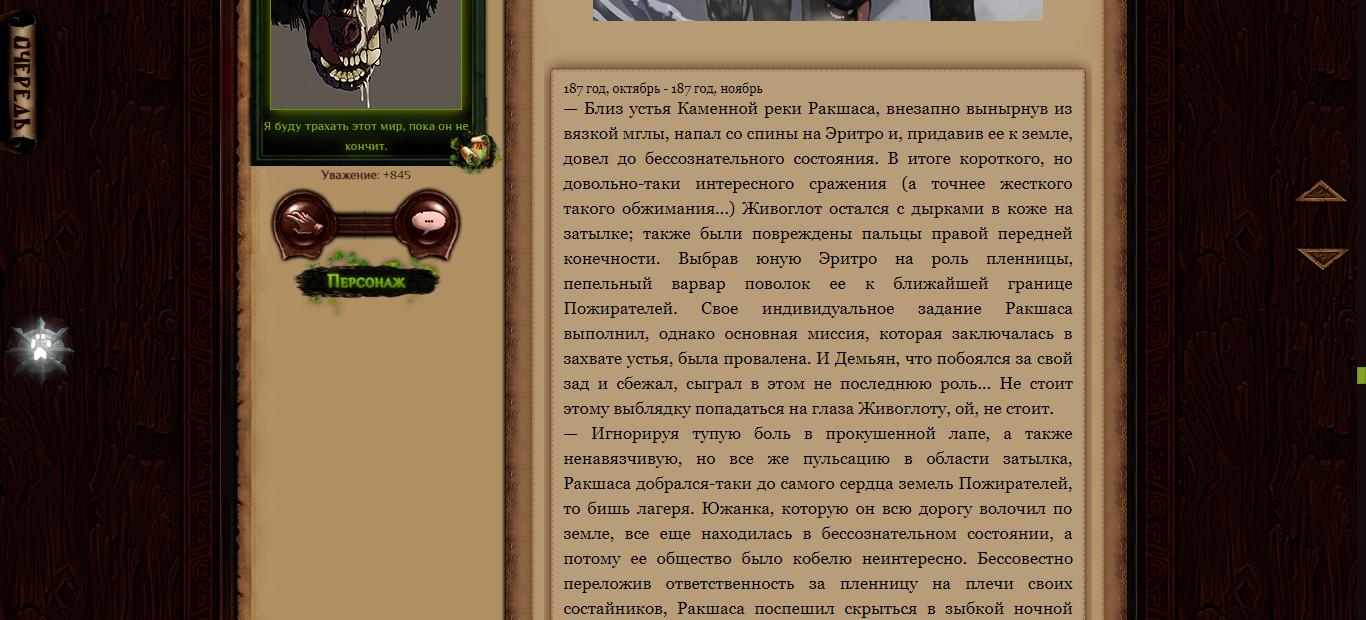 http://images.vfl.ru/ii/1559898143/71b2ea17/26810613.png