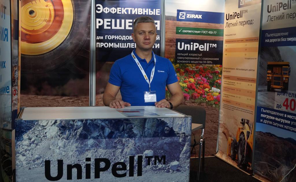 Cергей Мануйлов, руководитель индустриальных проектов холдинга по России и СНГ