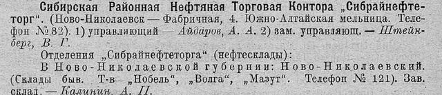 http://images.vfl.ru/ii/1559932110/f5f8a765/26816303_m.png