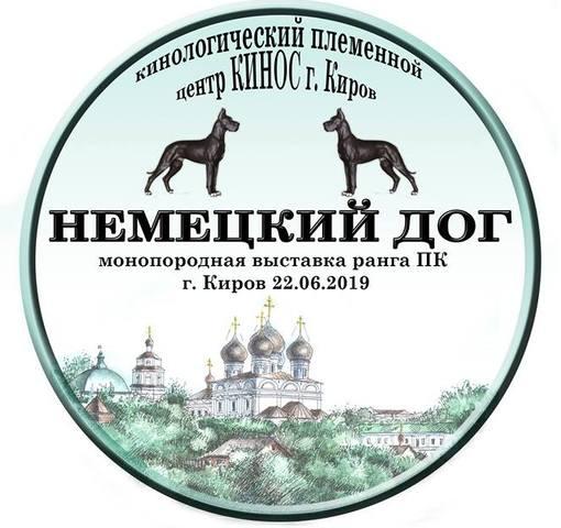 http://images.vfl.ru/ii/1559992133/c398ca4c/26821774_m.jpg