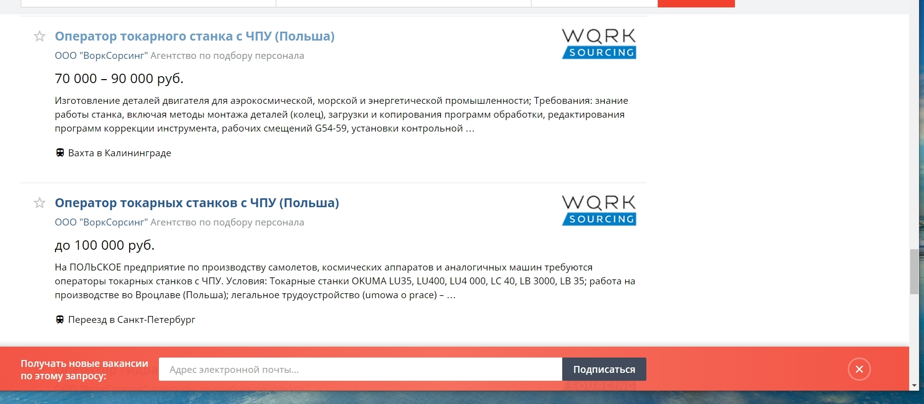 В Польше опасаются отъезда 25% украинских рабочих в Германию - Цензор.НЕТ 1109
