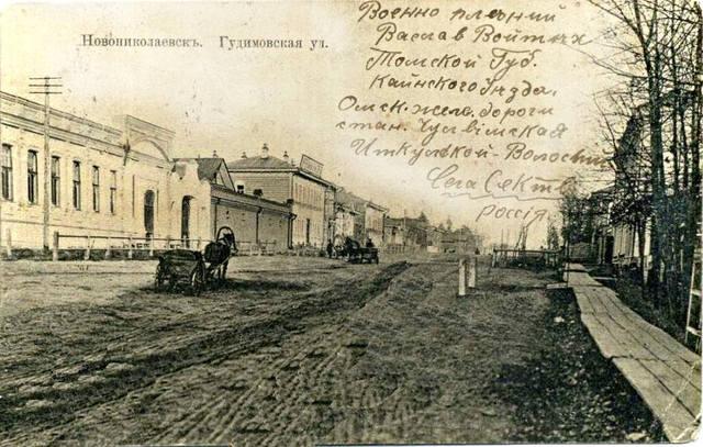 http://images.vfl.ru/ii/1560253285/e86e2d48/26853216_m.jpg
