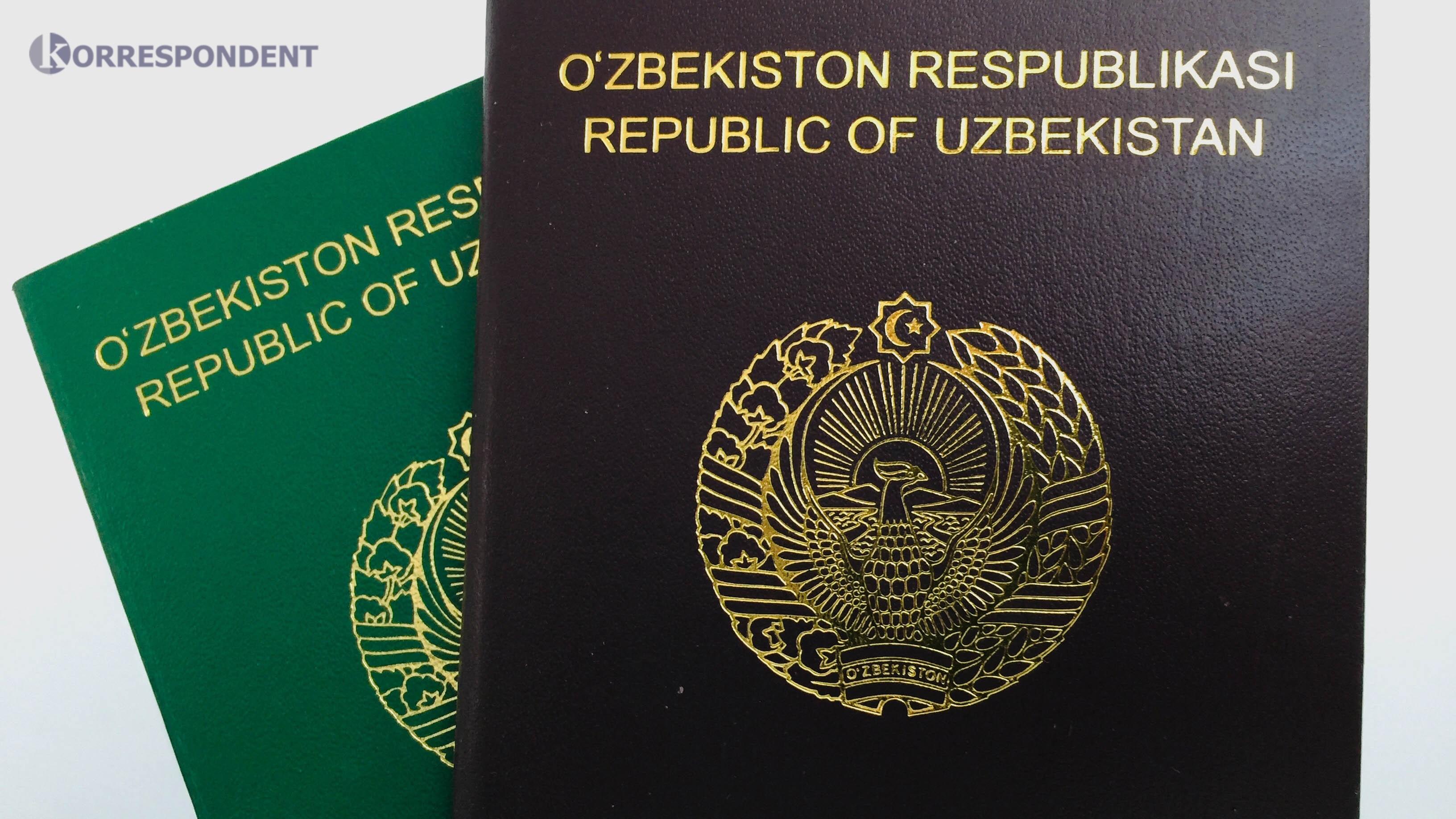 Xorijga chiqish pasporti