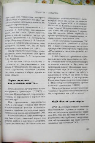 http://images.vfl.ru/ii/1560344443/3397e002/26865295_m.jpg