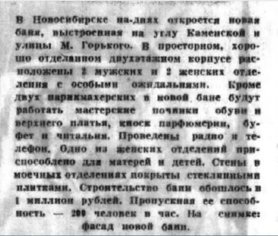 http://images.vfl.ru/ii/1560882814/1dbda182/26931191_m.jpg