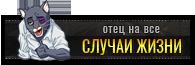 http://images.vfl.ru/ii/1560885334/f32de337/26931617.png