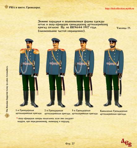 http://images.vfl.ru/ii/1560970315/316314c3/26942086_m.png