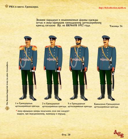 http://images.vfl.ru/ii/1560970427/1a93acf5/26942100_m.png