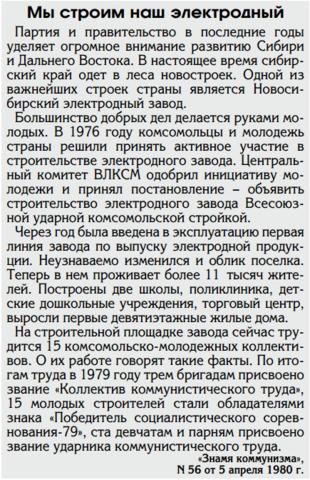 http://images.vfl.ru/ii/1561138907/b29a100a/26963440_m.png