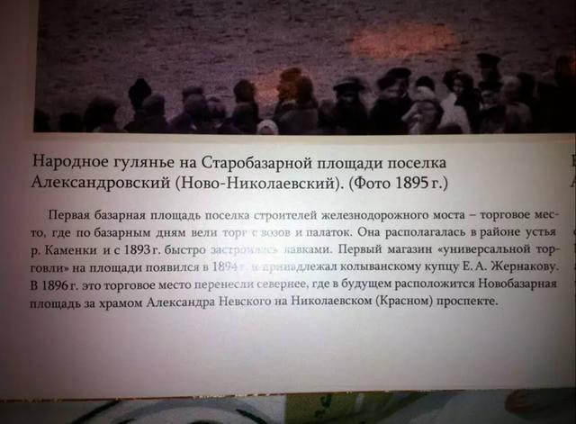 http://images.vfl.ru/ii/1561229405/237cd4c3/26972779_m.jpg