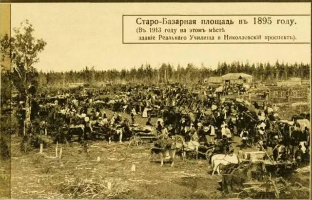 http://images.vfl.ru/ii/1561229668/7dbfc8a1/26972815_m.jpg