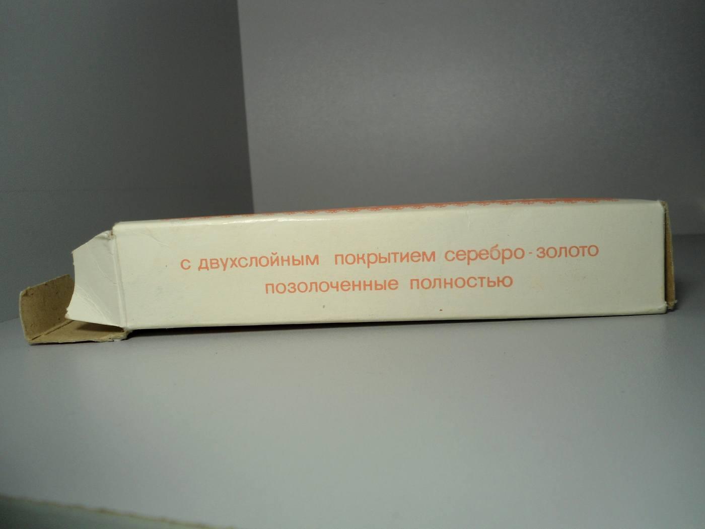 26984034.jpg