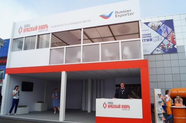 Стенд завода Красный Якорь на выставке Уголь и Майнинг России