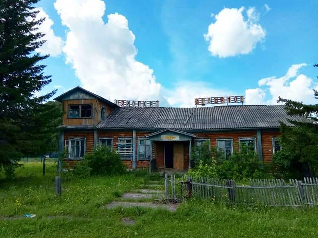 http://images.vfl.ru/ii/1561396159/f1fe89ca/26992157_m.jpg