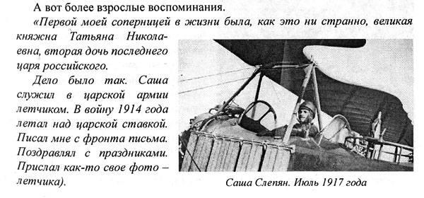 http://images.vfl.ru/ii/1561399788/f2e40a05/26992897_m.jpg