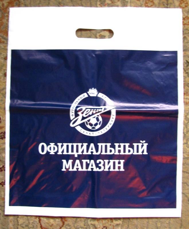 Целлофановые пакеты