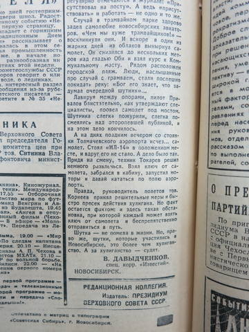 http://images.vfl.ru/ii/1561533817/ef35daa4/27010725_m.jpg