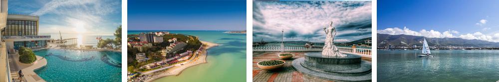 Экскурсионные туры на море