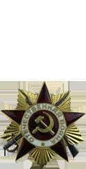 http://images.vfl.ru/ii/1561603369/0da37906/27020616_m.png