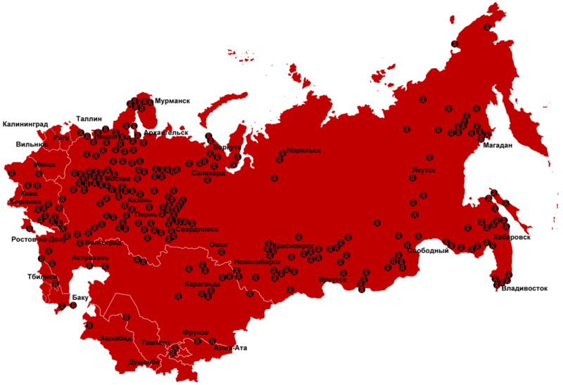 1280px-Gulag Location Map