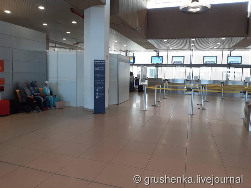 TAX Free в аэропорту Кёльна