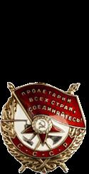 http://images.vfl.ru/ii/1561824289/4c5b5f14/27049382_m.png