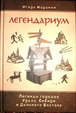 http://images.vfl.ru/ii/1561833229/4d299067/27050849_m.jpg