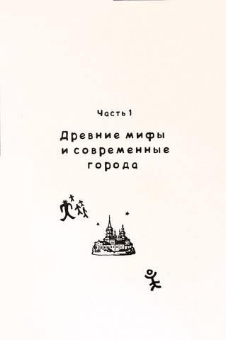 http://images.vfl.ru/ii/1561833230/22339f97/27050854_m.jpg
