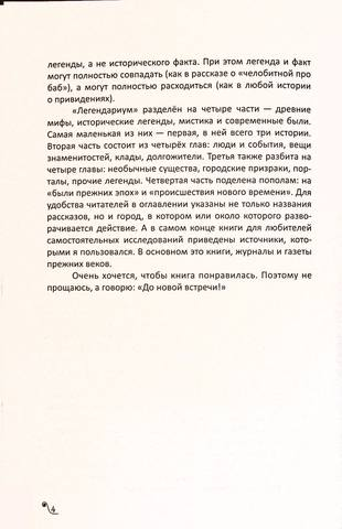 http://images.vfl.ru/ii/1561833230/45259210/27050853_m.jpg