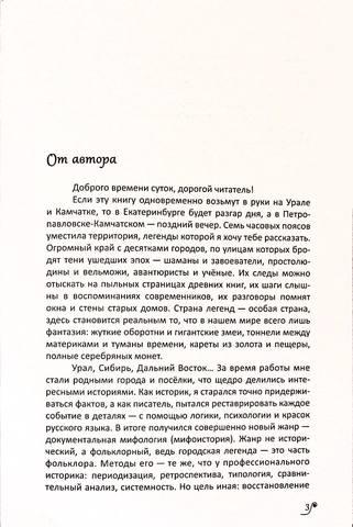 http://images.vfl.ru/ii/1561833230/ebb5010f/27050852_m.jpg