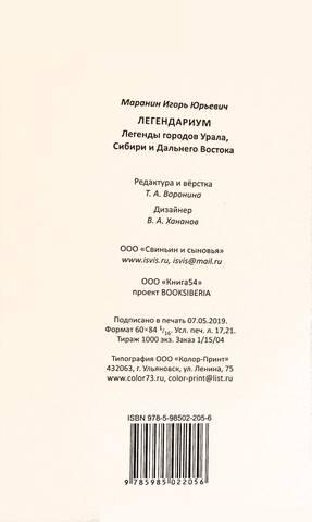 http://images.vfl.ru/ii/1561833231/d92ded47/27050860_m.jpg