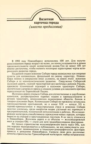 http://images.vfl.ru/ii/1561833653/911a037f/27050921_m.jpg