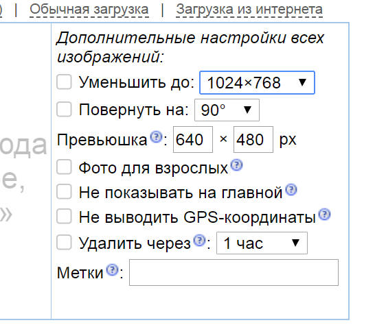 http://images.vfl.ru/ii/1562088188/454366d9/27082003_m.jpg
