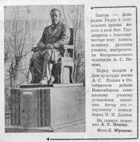 http://images.vfl.ru/ii/1562089533/860d43ef/27082230_m.png
