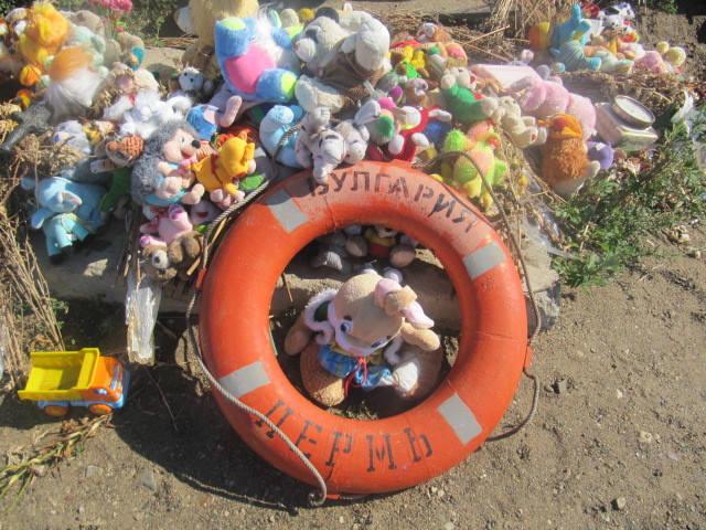 Трагедия теплохода Булгария