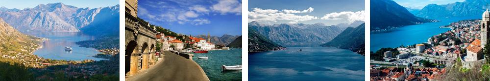 Которский залив, Черногория